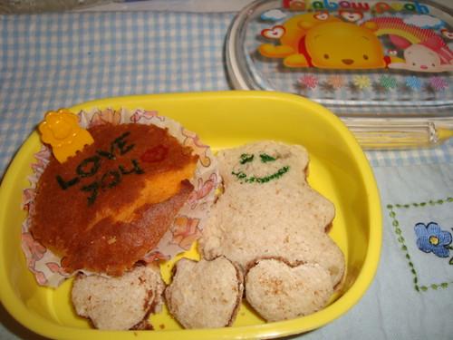 Cake,Nutella sammies 10-12-10 by Rina Ameriasianbento