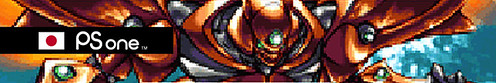 PSone Classic: Shienryu