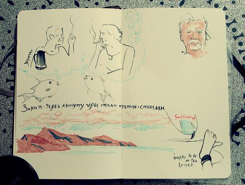Sketcrawl#29 2
