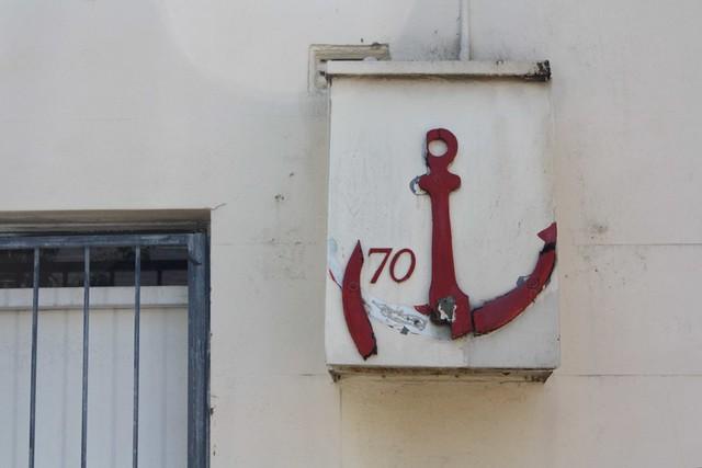 Ahoy?!