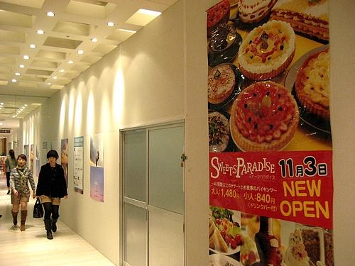 スイーツパラダイス 広島2