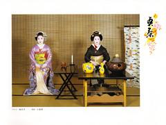 2000 Miyako Odori (Miegiku) Tags: maiko geiko geisha gion miyako odori inoue  kyomai      kaburenjo  kobu   bangumi