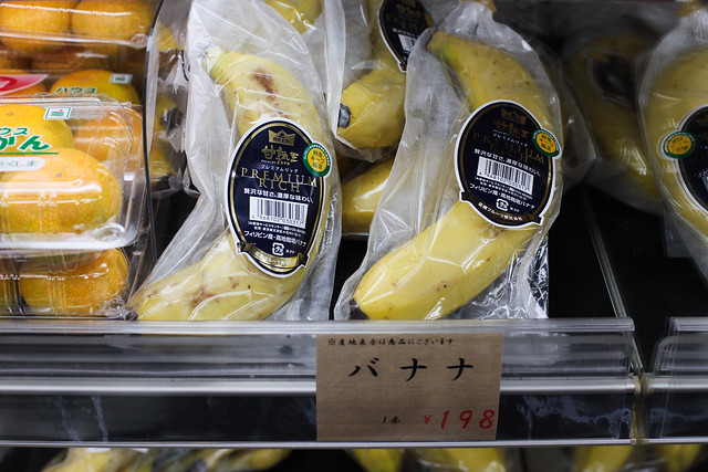198 yen a piece bananas