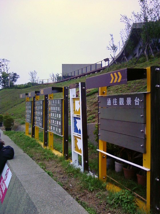 台北木柵旅遊: 台北貓空纜車,木柵動物園貓纜31