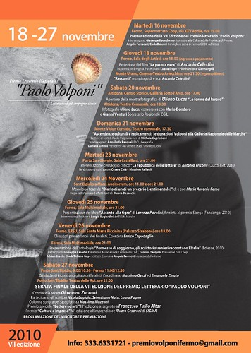 Premio letterario nazionale Paolo Volponi VII edizione