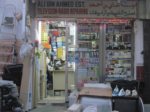 Television Radio Repair in Muttrah Souq