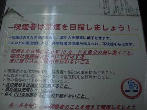 日本丸 広島 宇品 画像16