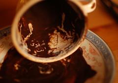 [ 41 \ 45 ] (Ebtesam.) Tags: coffee 35mm saudi jeddah arabbia ebtesam nikonf40x