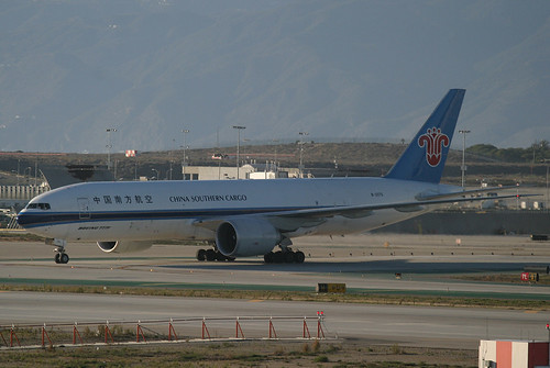 B-2075