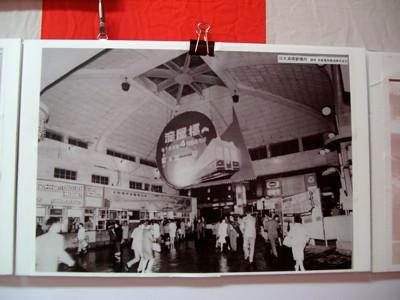 天三おかげ館 50年前を楽しむ展示会 他、戦前、終戦直後、戦後復興期の天神橋筋商店街の写真もあり
