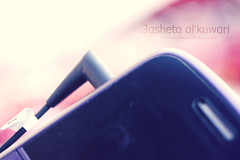 (3ashetaAlkuwari.) Tags: by all blackberry bb bold alkuwari 3asheta