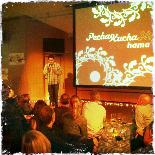 A lovely evening of #pechakucha at #btg2010 Great community building experience!