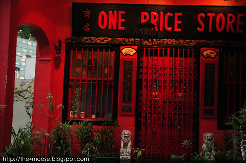 Emerald Hill - One Price Store