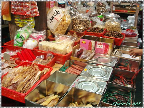 CNY dried foodstuffs