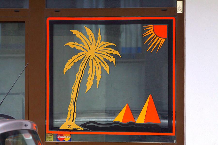 olesun-egypt