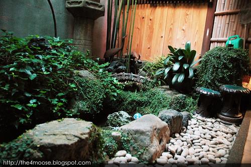 Yasumoto Ryokan - Garden