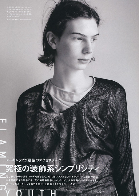 Zachary Dufft5001(Dazed&Confused Japan83_2010_08)