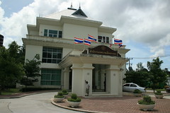 New municipality office Ranong