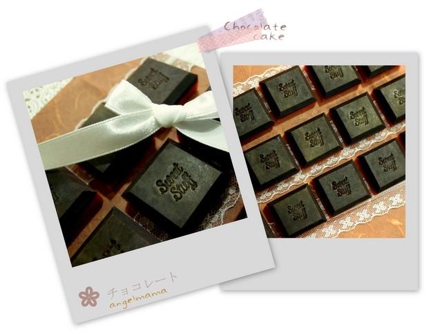 巧克力夾心1
