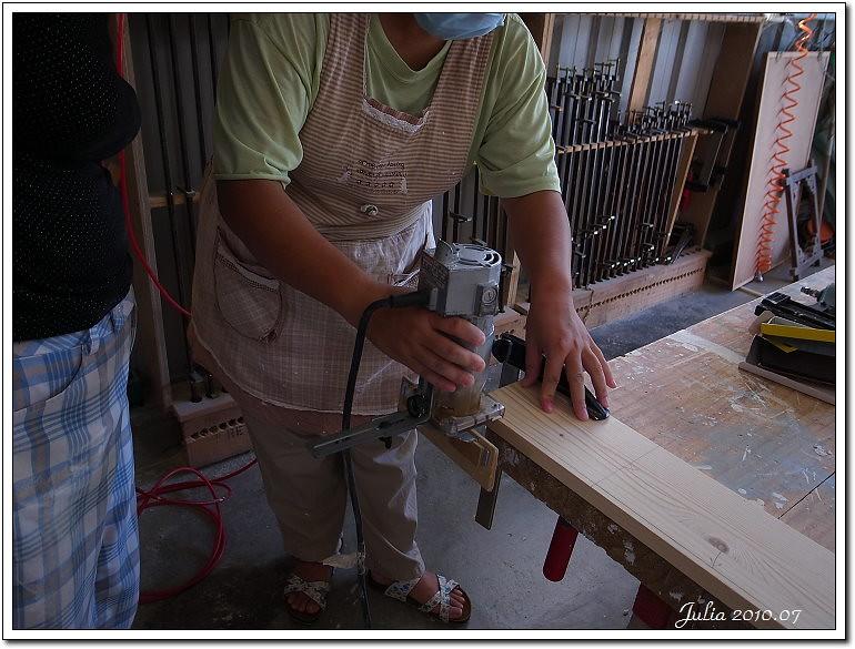 木工課 (7)