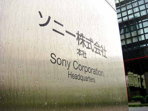 sony corporation is a multinational conglomerate corporation headquartered Sony corporation, commonly referred to as sony, is a japanese multinational conglomerate corporation headquartered in kōnan.
