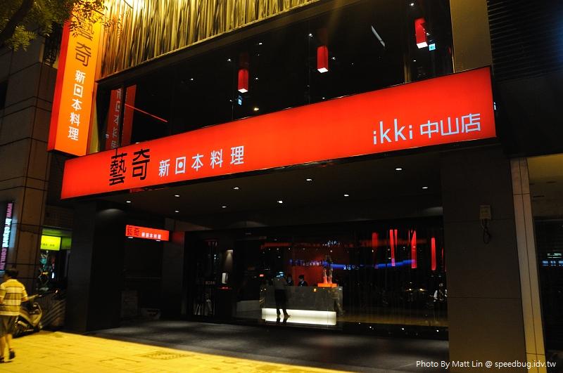 IKKI (1).jpg