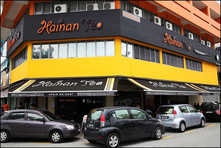 hainan-tea-ss2