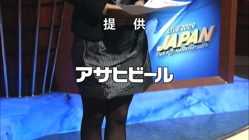 秋元優里 画像57