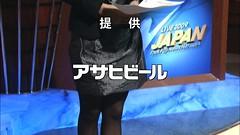 秋元優里 画像3