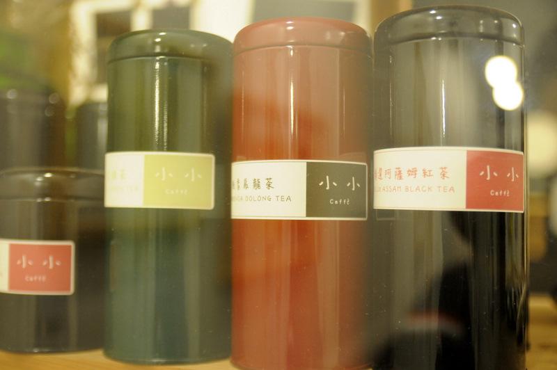 小小咖啡 (32).JPG