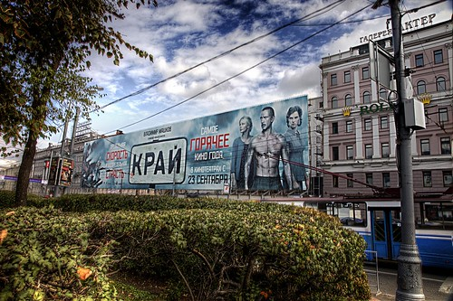 Russian Billboard