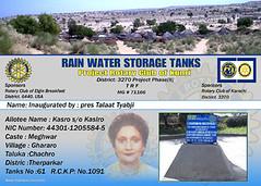 rain-water-storage-15