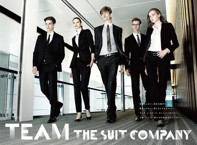 THE SUIT COMPANY FW10 Catalog002_Pawel Bednarek