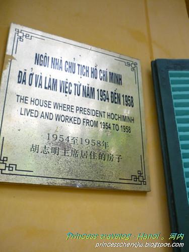 Ho Chi Minh Mausoleum 11
