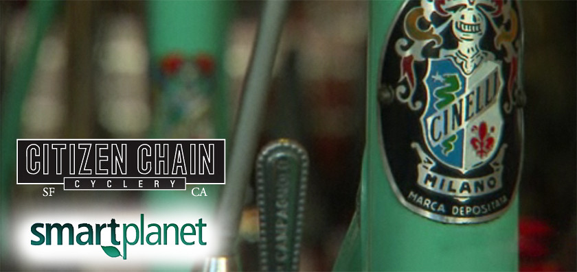 Smart Planet video on the Chain