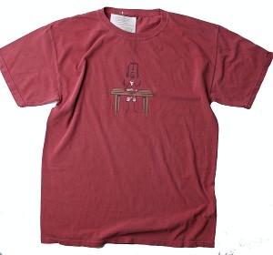 Mad Gim Banquet T-Shirt (Brick - Front View)