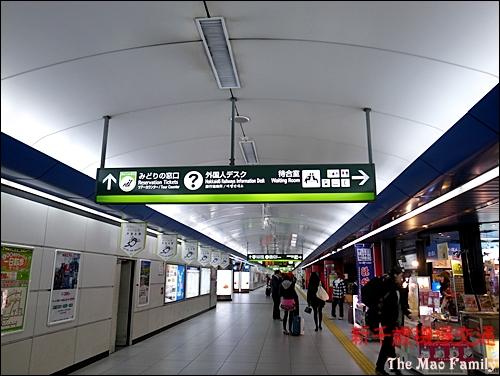 新千歲機場到札幌交通