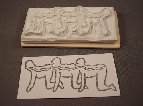 Human Centipede rubber stamp
