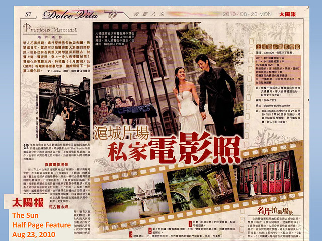 Aug 23,2010 太陽報