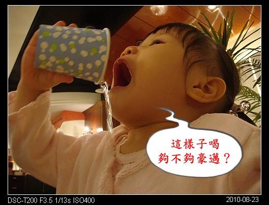 20100823_Candy_Fun
