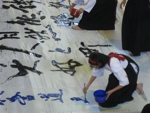 熊野 筆まつり 2010 画像11