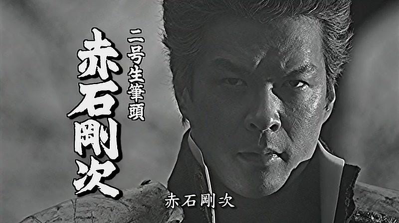Be a Man Samurai School 2008.avi_20100922_232511.jpg