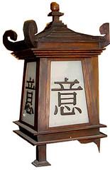 Wood lamp โคมไฟไม้สัก