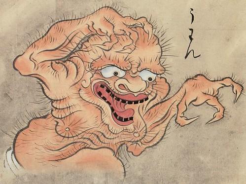 熊本の妖怪 うわん