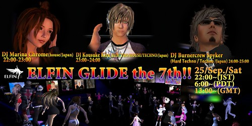 ELFIN Glide 7th 100925 flyer ver2