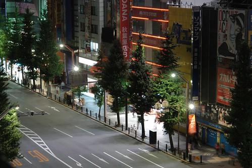 Akihabara Chuou st.