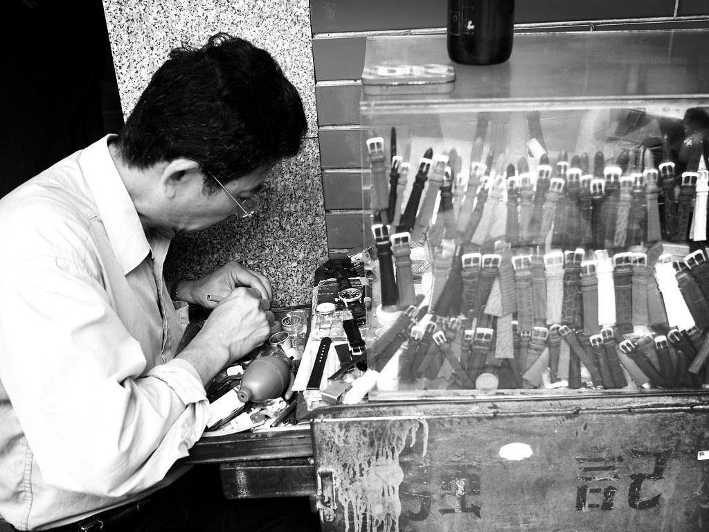 watch repair service