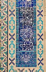 Kalyan Mosque (Maedjid-i kalyan), Po-i-Kalyan (Poi Kalyan), Bukhara (Buxoro, , ), Uzbekistan (Ozbekiston, ) (Loc BROHARD) Tags: street wall persian gate asia fort madrasah minaret islam persia mosque unesco worldheritagesite mausoleum silkroad kalyan calligraphy uzbekistan centralasia bukhara madrassa boukhara fortress sovietunion mosque perse madrasa uzbek calligraphie majolica  medrese madarsa bokhara buxoro medresa  ouzbkistan madraza  tajiks mdersa anawesomeshot   kalyanmosque ghanch  earthasia kalyanminaret madarasaa ozbekiston greatsilkroad ozbekstan alloquli  timuridempire uxrak persiansamanid soghdians poikalancomplex poikalan poikaln minraikaln maedjidikalyan