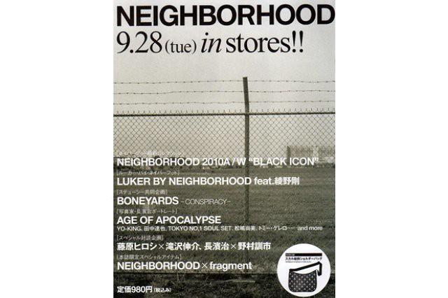 neighborhood-magazine-vol-6-0
