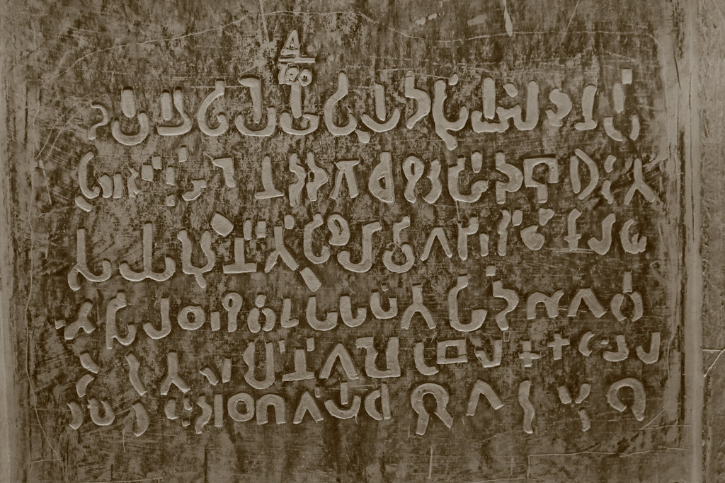 qualities of kingship in the edicts of ashoka The major rock edict in girnar details ashoka's plans to gradually phase out the consumption of meat in his kingdom as he forbids the slaughtering and eating of certain animals on certain days and then states that eventually all animals will be protected from slaughter all the time.
